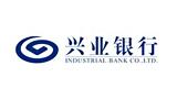 伟亮合作客户-兴业银行