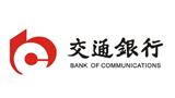 伟亮合作客户-交通银行